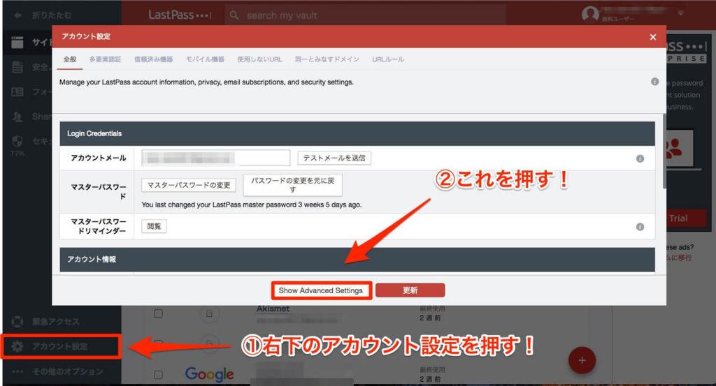 f:id:cp-daijin:20180227231006j:plain