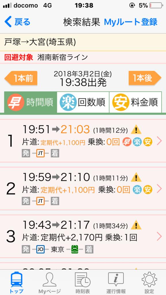 f:id:cp-daijin:20180302194135p:plain