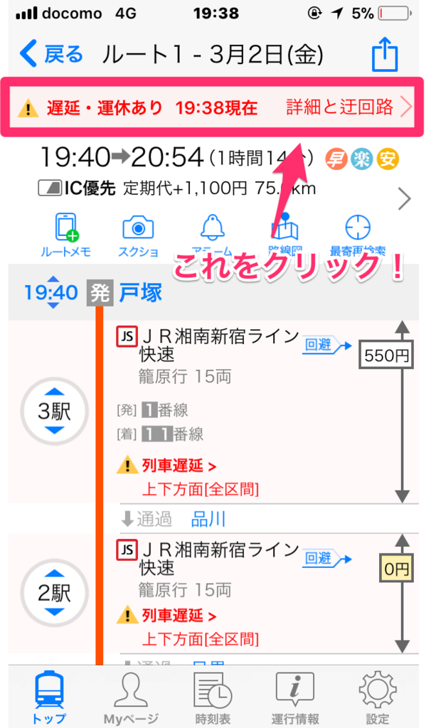f:id:cp-daijin:20180302194425p:plain