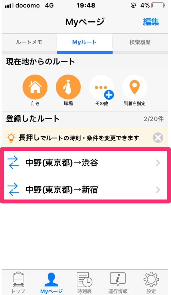 f:id:cp-daijin:20180302195058p:plain