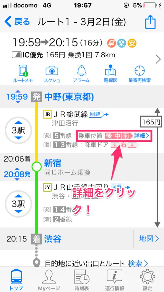 f:id:cp-daijin:20180302201443p:plain