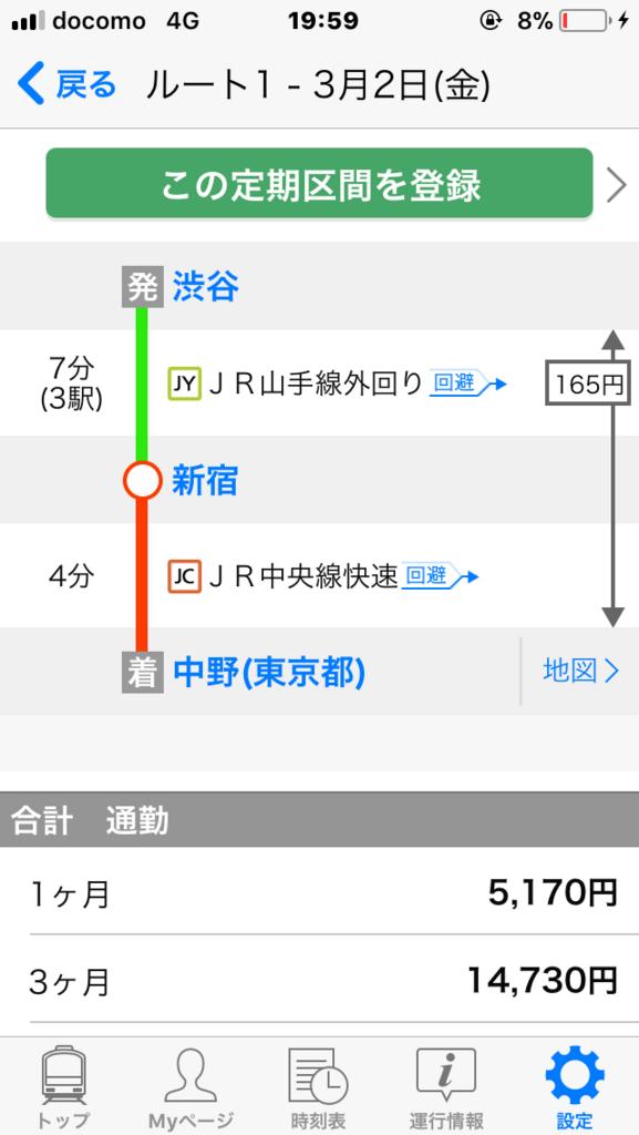f:id:cp-daijin:20180302201455p:plain