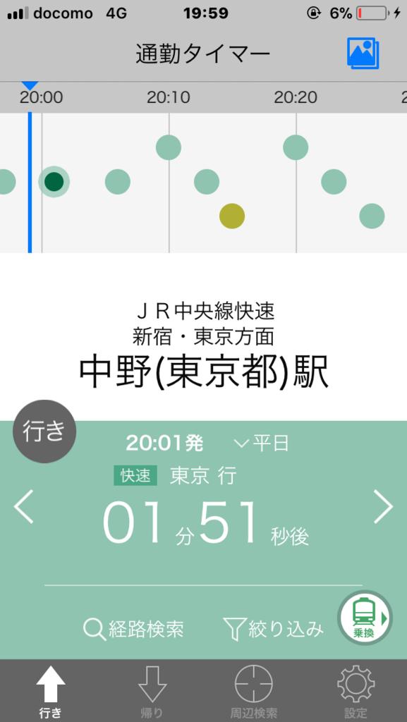 f:id:cp-daijin:20180302201459p:plain