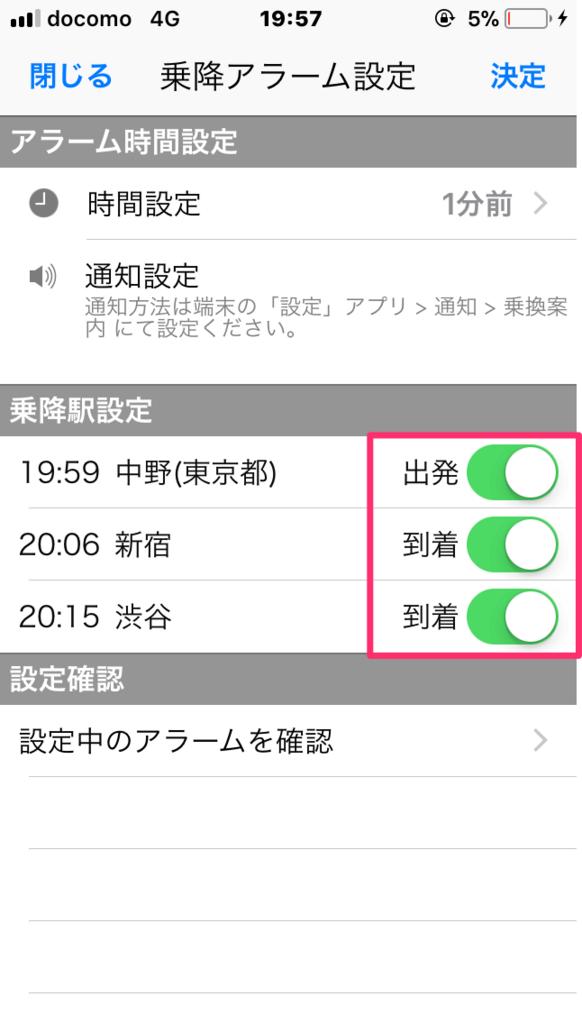 f:id:cp-daijin:20180302201502p:plain