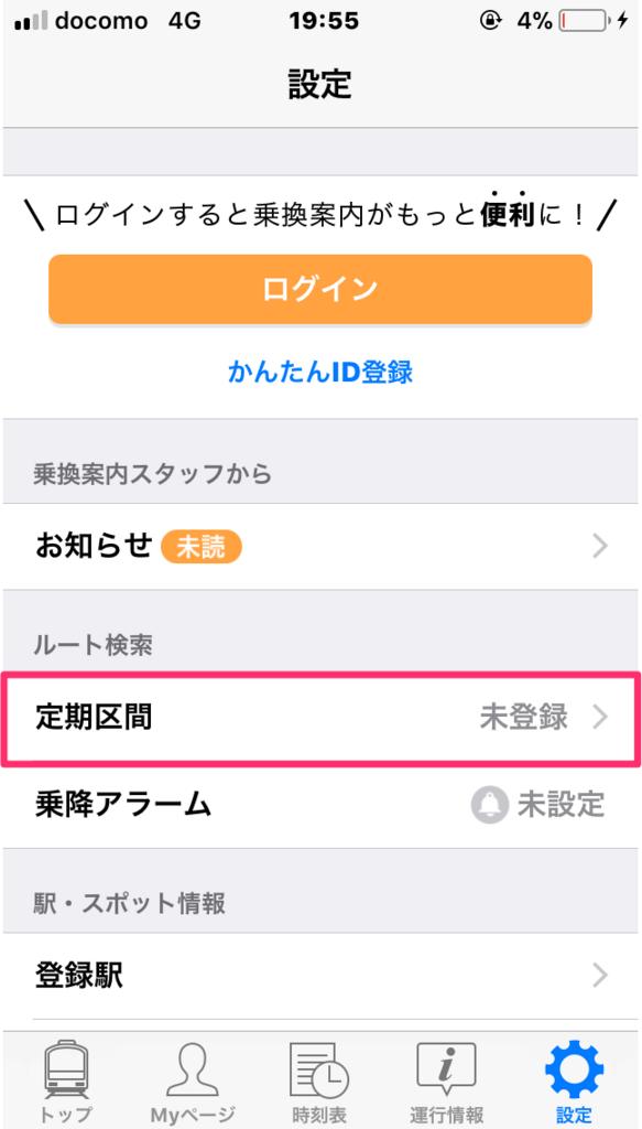 f:id:cp-daijin:20180302201514p:plain