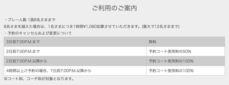 f:id:cp-daijin:20180306213228p:plain