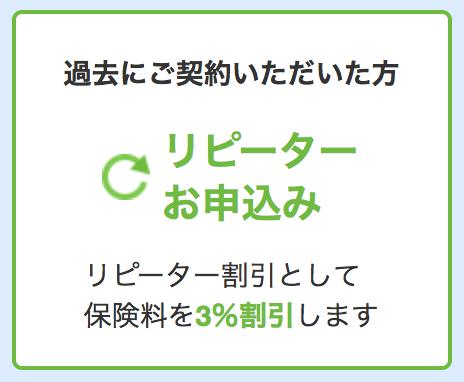 f:id:cp-daijin:20180308212041p:plain