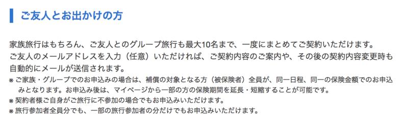 f:id:cp-daijin:20180308212811p:plain