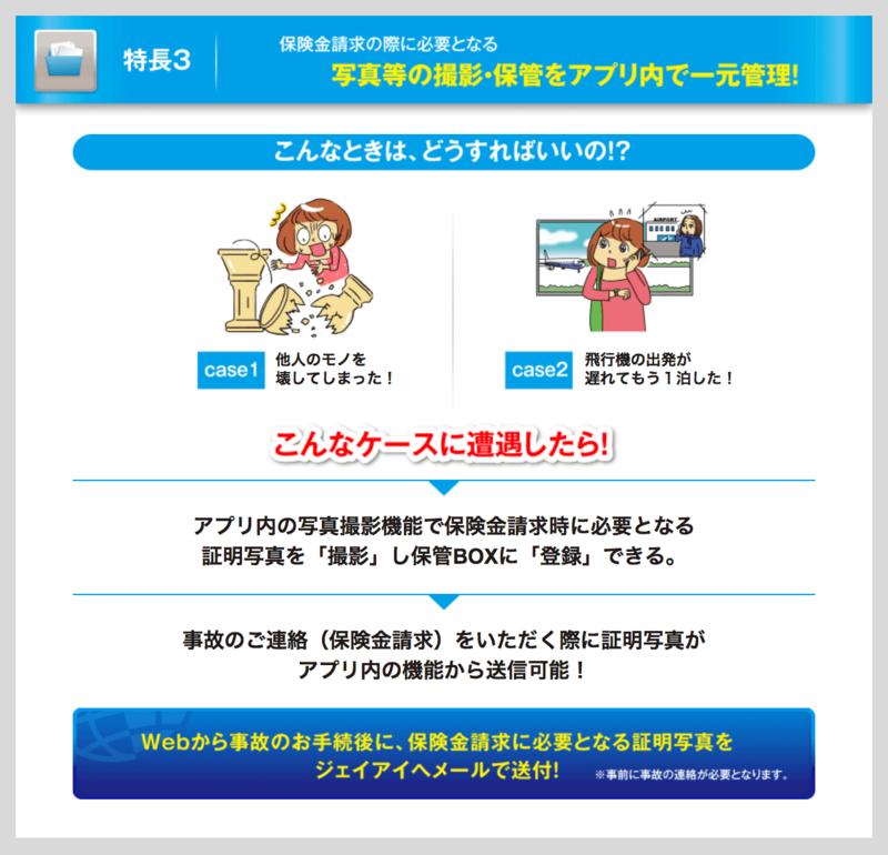 f:id:cp-daijin:20180308215207p:plain