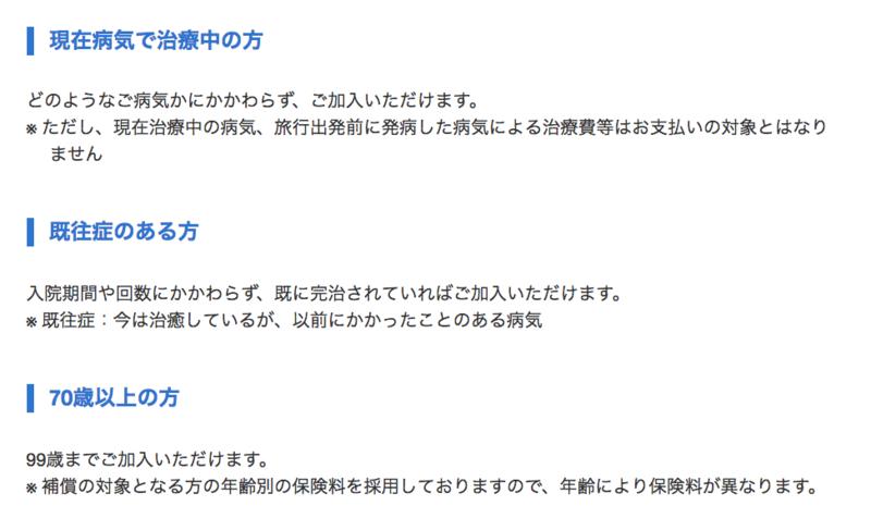 f:id:cp-daijin:20180308220713p:plain