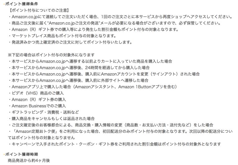 f:id:cp-daijin:20180311234654p:plain