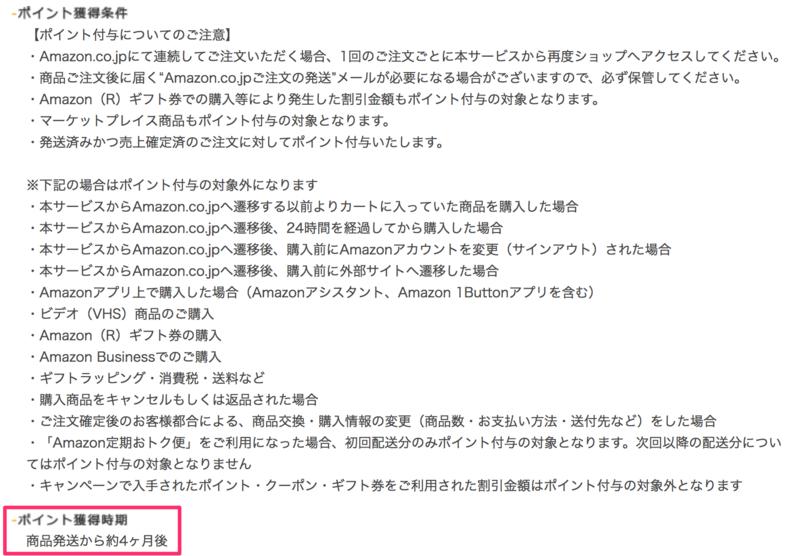 f:id:cp-daijin:20180311234729p:plain