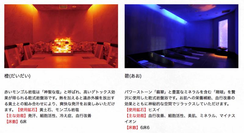 f:id:cp-daijin:20180312201942p:plain