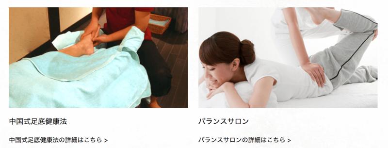 f:id:cp-daijin:20180312203023p:plain