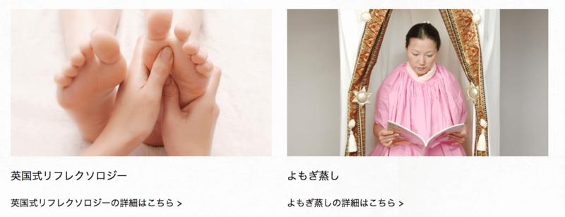 f:id:cp-daijin:20180312203029p:plain