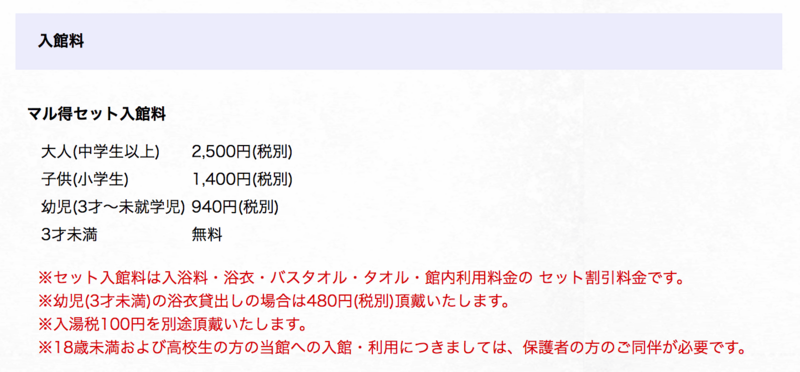 f:id:cp-daijin:20180312210102p:plain