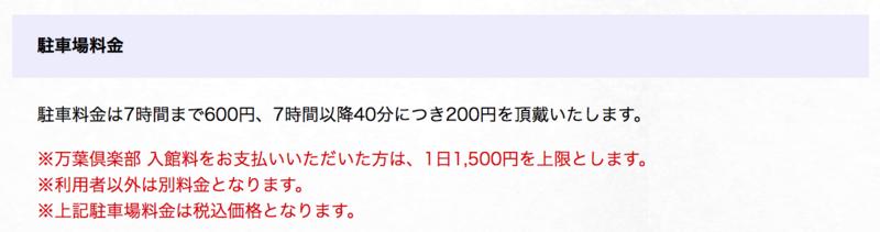 f:id:cp-daijin:20180312223658p:plain