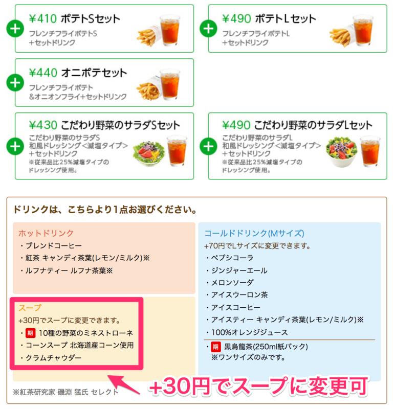 f:id:cp-daijin:20180321123437p:plain