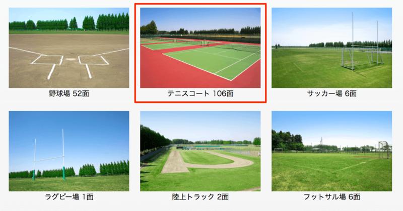 f:id:cp-daijin:20180330194900p:plain