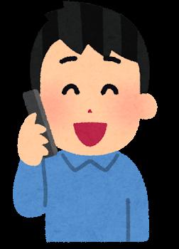 f:id:cp-daijin:20180330200235p:plain