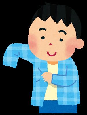 f:id:cp-daijin:20180330200832p:plain