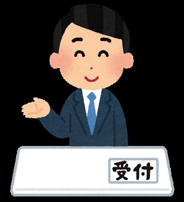 f:id:cp-daijin:20180330200952p:plain