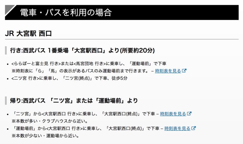 f:id:cp-daijin:20180330204308p:plain