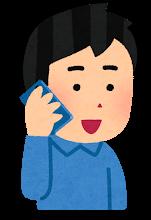 f:id:cp-daijin:20180402214353p:plain