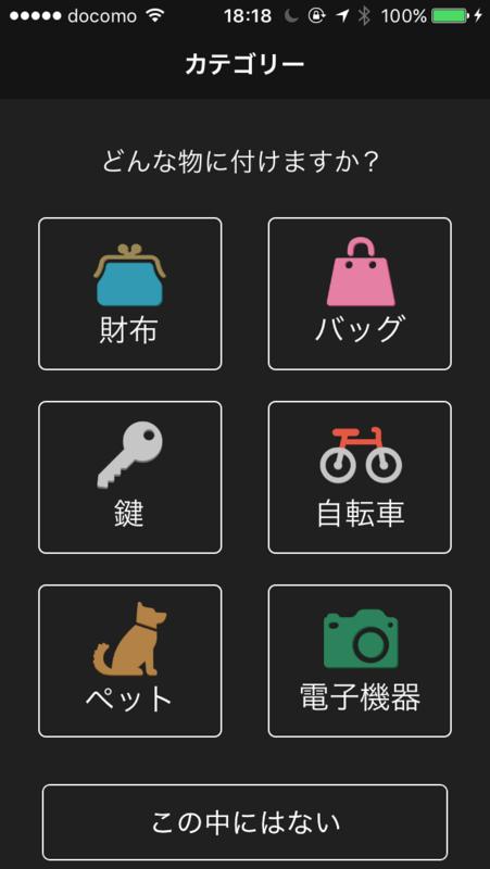f:id:cp-daijin:20180407112445p:plain