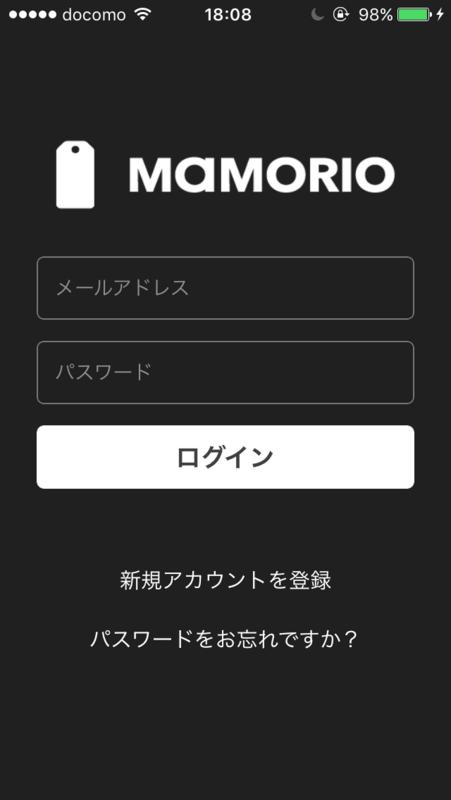 f:id:cp-daijin:20180407112454p:plain