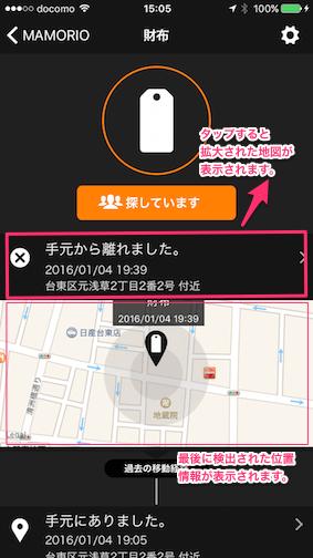 f:id:cp-daijin:20180409212522p:plain