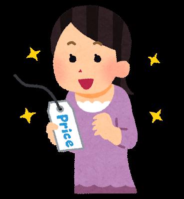 f:id:cp-daijin:20180417220237p:plain