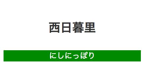 f:id:cp-daijin:20180417220930p:plain