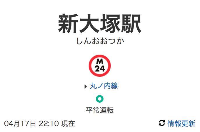 f:id:cp-daijin:20180417221100p:plain