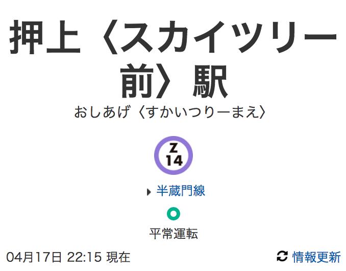 f:id:cp-daijin:20180417221642p:plain
