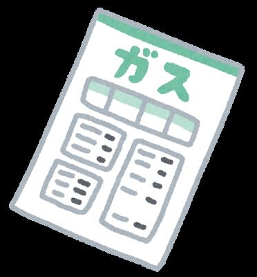 f:id:cp-daijin:20180423230748p:plain