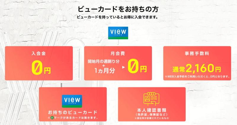 f:id:cp-daijin:20181209203435p:plain