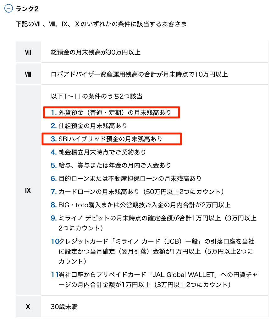 f:id:cp-daijin:20191123214113p:plain