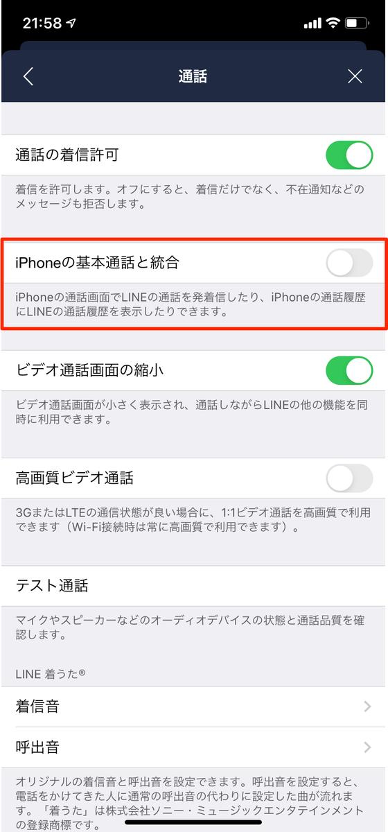 f:id:cp-daijin:20191201220127p:plain