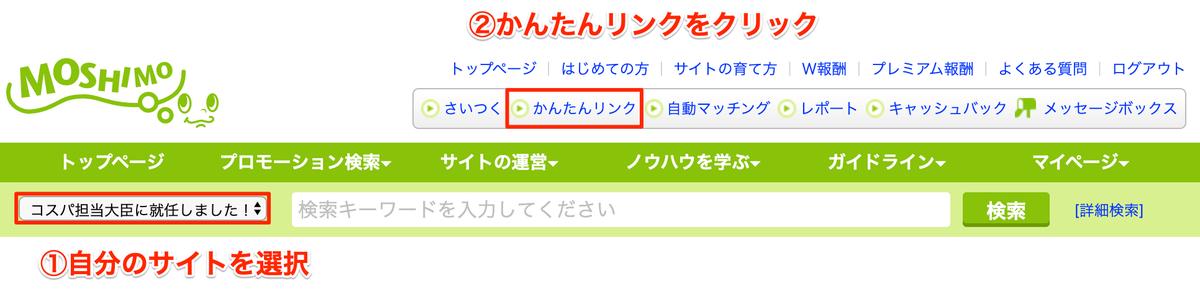 f:id:cp-daijin:20200102104734p:plain