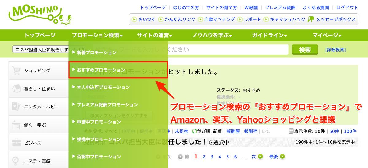 f:id:cp-daijin:20200102105711p:plain