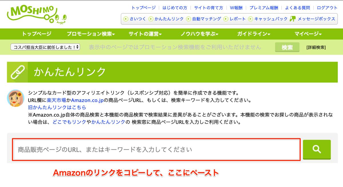 f:id:cp-daijin:20200103000430p:plain