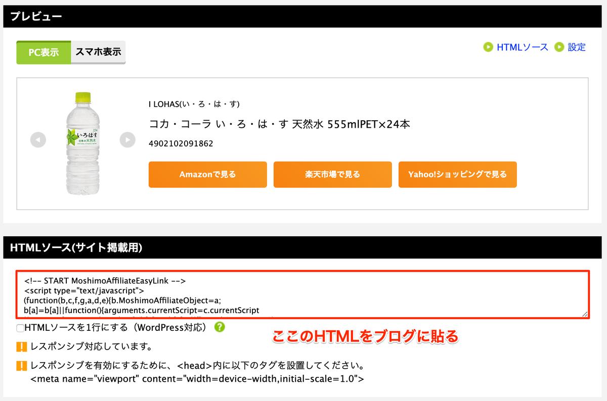 f:id:cp-daijin:20200103000743p:plain