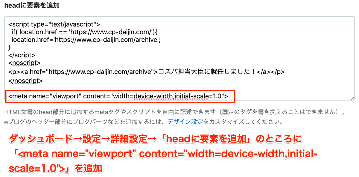 f:id:cp-daijin:20200103002444p:plain