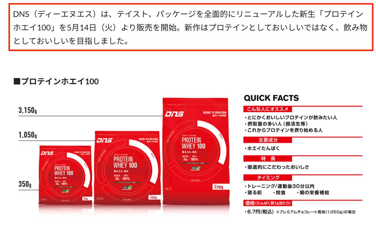 f:id:cp-daijin:20200103222257p:plain