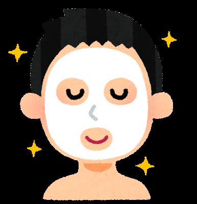 f:id:cp-daijin:20200105214107p:plain