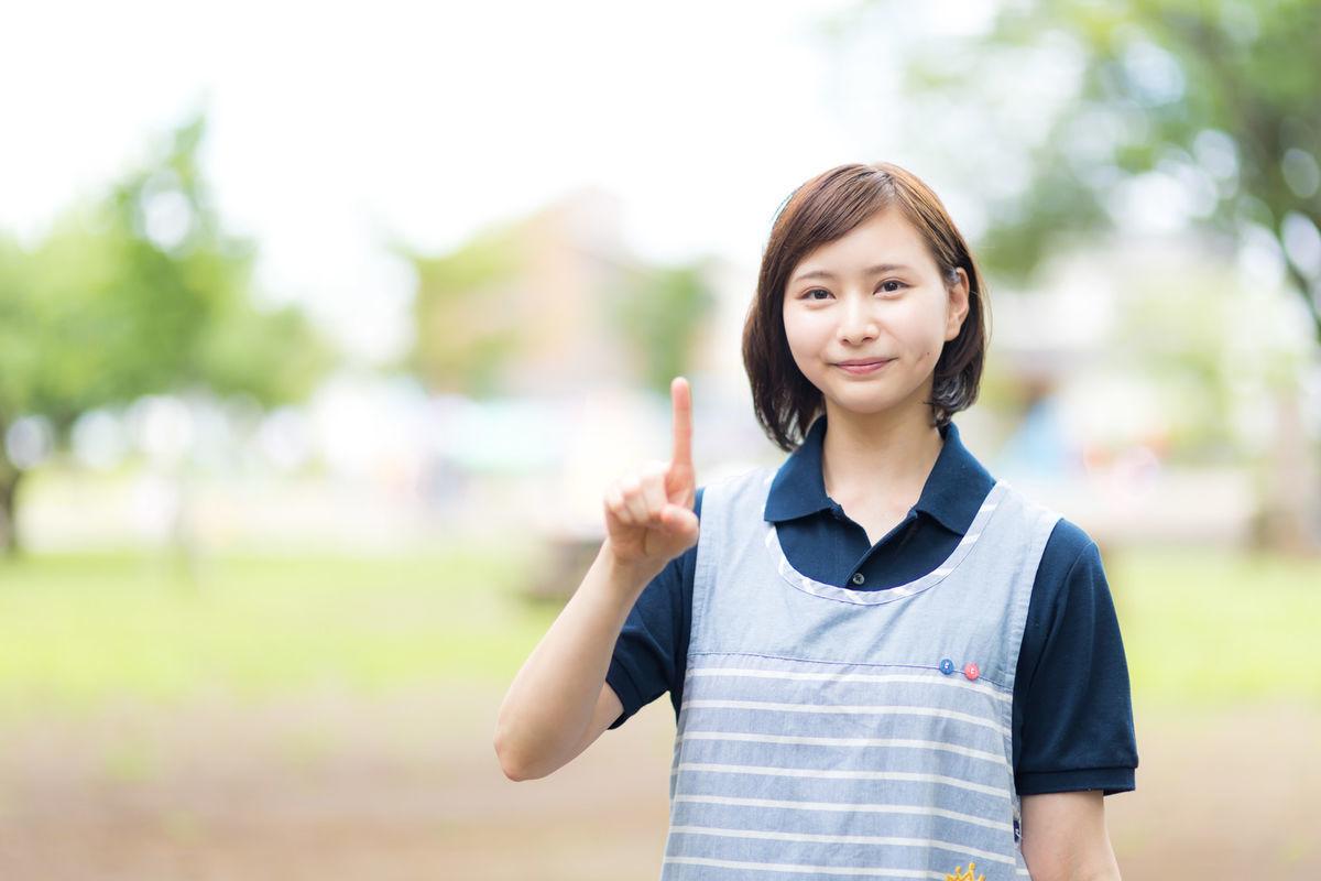 f:id:cp-daijin:20200108233544j:plain