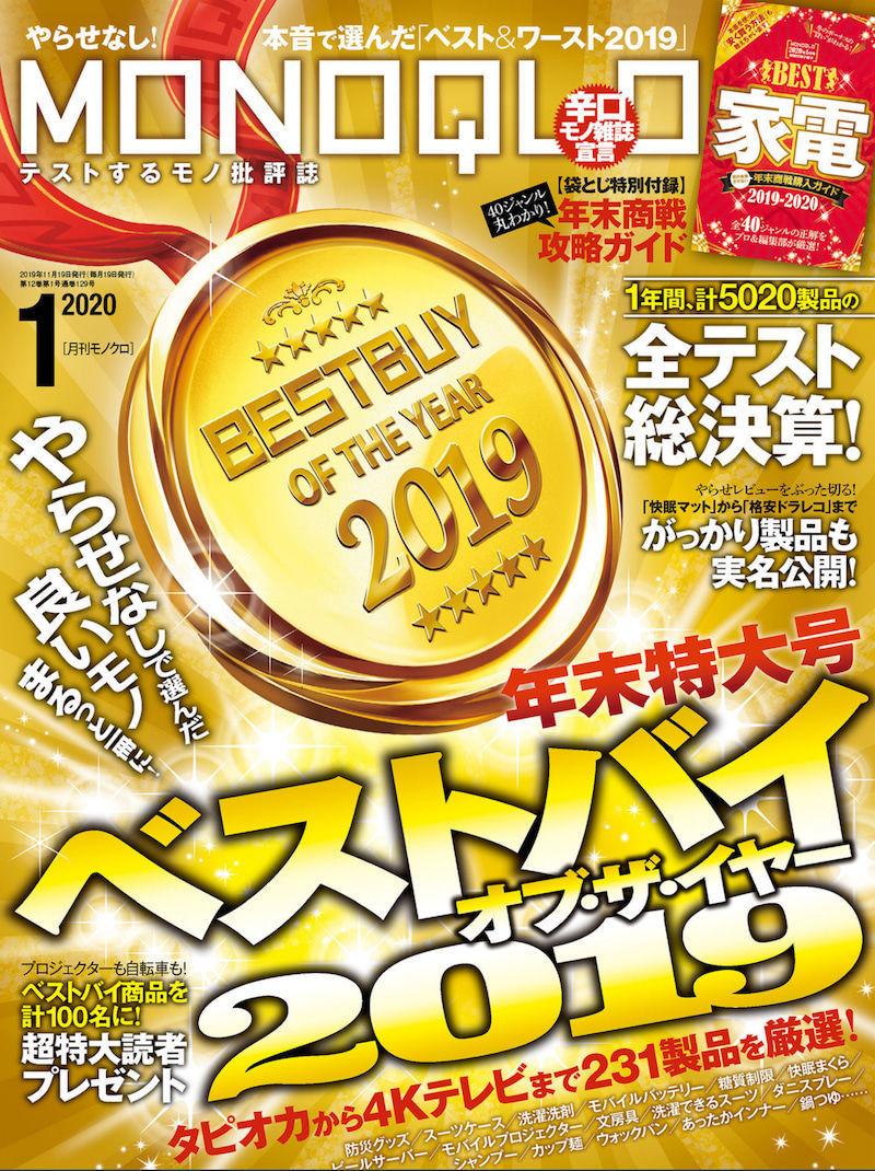 f:id:cp-daijin:20200126092909j:plain