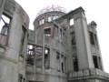 [建築]原爆ドーム