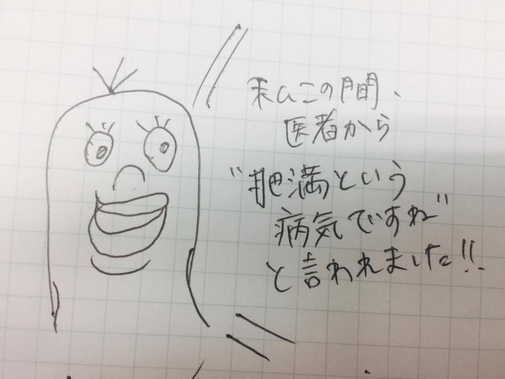 f:id:cpetsuko:20170617025858j:plain